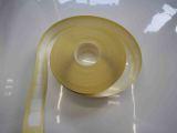 供应专业的反射膜,反射膜新报价