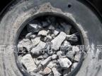 电石295 优质铁桶装电石 碳化钙 可为外贸出口定制 可做商检危包