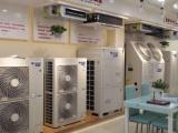 格力商用直流变频空调安装中央空调
