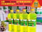 便宜车用尿素机器多少钱一套潍坊汽车尿素设备很便宜