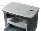兰州兄弟、联想复印机维修中心复印机加粉