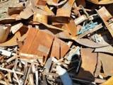 湘潭高价回收废旧金属,工厂废料,铜铝铁不锈钢等