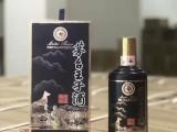 秦皇岛2004茅台酒回收50000五粮液回收