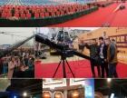 美凡影视、婚礼录像、婚礼摄像、开业庆典、录像摄像