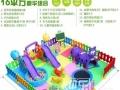 室内淘气堡儿童乐园游乐场多功能滑梯