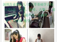 龙岗附近音乐培训吉他、手鼓 、古筝、架子鼓、声乐等教学