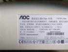 转让AOC19寸液晶显示器