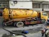 太原管道疏通,马桶疏通 清理化粪池抽污水抽粪