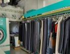 个人出兑大东东站旁繁华地段全国连锁干洗店