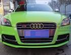 奥迪TT汽车车身改色贴膜艾利亮光绿汽车贴膜作业实拍!