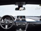 宝马3系2016款 316i 1.6T 自动 时尚型-我的车外观