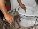 鄭州疏通馬桶,菜池,主管道,窨井,水管漏水維修,淋雨龍頭