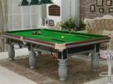海口大型台球桌展厅台球桌出售台球桌维修拆装搬运