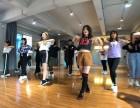 上海成人零基础日韩爵士舞专业培训学校