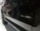 宝马X52015款 X5 xDrive35i 3.0T 自动 中