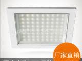 8w 暗装LED 厨卫灯 led节能灯 led吸顶灯 过道灯 厂