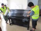 郑州专业搬运钢琴 鱼缸