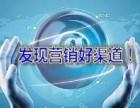 雪狐林网络科技分析之乌鲁木齐网站建设的建议
