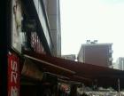 下元 下元商贸城 商业街卖场 10平米