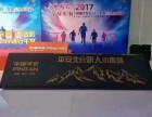 北京金奥专业礼炮,较道具,新品推出,庆典仪式,启动仪式