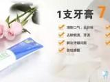南京溧水区安利产品牙膏哪有卖的溧水区安利专卖店地址