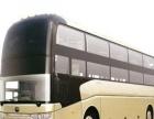 庆国庆,旅游包车不涨价,各类大巴租赁,欢迎来电咨询