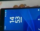 成色不错的索尼m36h运存2g三防手机低价出手或置换。