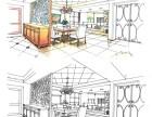 章贡室内设计,CAD,室内3D哪家强