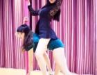 怎么改善形体钢管舞培训成人钢管舞塑型班
