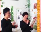 声乐 专业艺术培训