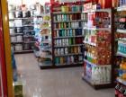 无人打理,低价转让超市
