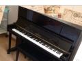 转让自己用的雅马哈钢琴,便宜出售了