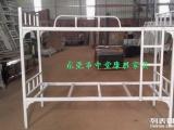 学生双层床厂家/学生双层铁架床批发/优质铁架床价格