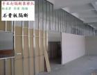 南昌二手房翻新 出租房装修 老房改造,水电安装 吊顶造型