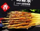 铁板鸭肠串5千串 铁板烤鸭肠串烧烤材料串串食材 烧烤食材