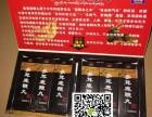香港太和堂参茸鹿鞭丸一周期报价是多少 功效与作用