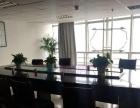 q南二环西段 华融国际大厦精装143平空房 行业不