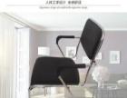 新买的办公椅子