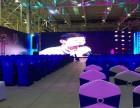 杭州西湖LED屏幕租赁灯光音响LED显示屏租赁