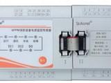 安科瑞AFPM3-AVIM/T-AVI消防设备双电源监控模块