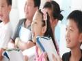 小学高分高能同步趣味语法班