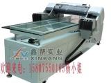 PVC塑胶装饰家具板喷墨印花机家具喷绘机