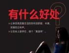 南阳源音坊汽车音响——郑州日产NV200汽车音响升级