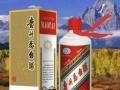 【古酿坊高星酒业】加盟官网/加盟费用/项目详情