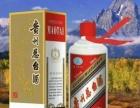 【古酿坊高星酒业】加盟/加盟费用/项目详情
