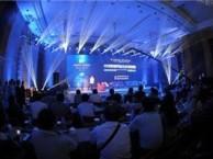 郑州高端会议主持人/郑州会议灯光音响设备