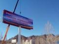 拉萨高速户外大牌擎天柱广告塔高炮广告牌制作