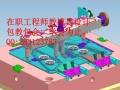 UG8.0模具设计视频教程,UG模具设计全套教程
