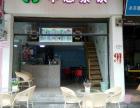 学校附近酒吧 奶茶店 水果店 烧烤店 茶吧转让