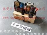 YS1-80冲床离合器电磁阀,现货MVS-2203M-17A